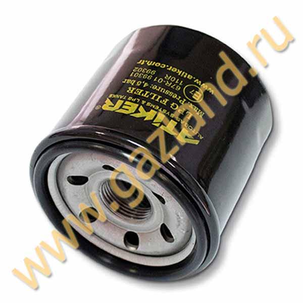 Фильтрующий картридж ФГ 16-50В